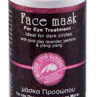 Maska na oční okolí. Pro zářivou pleť s růžovým jílem, jasmínem a ylang-ylang
