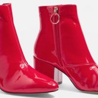 Červené lakované kotníčkové boty